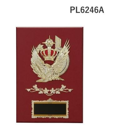 楯 PL6246A 30×21cm 文字入れ無料
