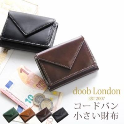 doob London コードバン ミニ財布 レディース 三つ折り 小さい 本革 極小 財布(No.09000136)