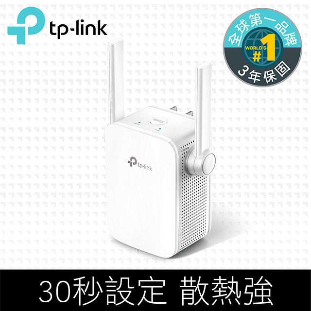 TP-LINK TL-WA855RE 300Mbps Wi-Fi 訊號延伸器