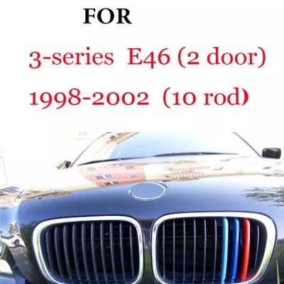 車のグリルトリムストリップbmw mスポーツE60 E39 E90 E46 E91 E92 F22 F22 E81 F20 E81 1 2 3 4 5