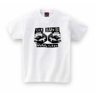 新潟県 お土産 ご当地Tシャツ GINBUS おもしろtシャツ tsyatu おもしろ Tシャツ プレゼント ギフト GIFTEE