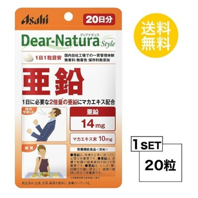 ディアナチュラスタイル 亜鉛 20日分 (20粒) ASAHI サプリメント