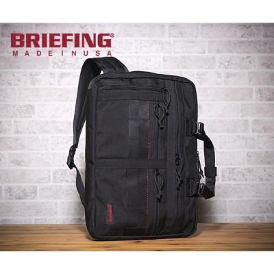 【選べるノベルティ付】 ブリーフィング 3WAYビジネスバッグ/ブラック メンズ USA brm181401 BRIEFING