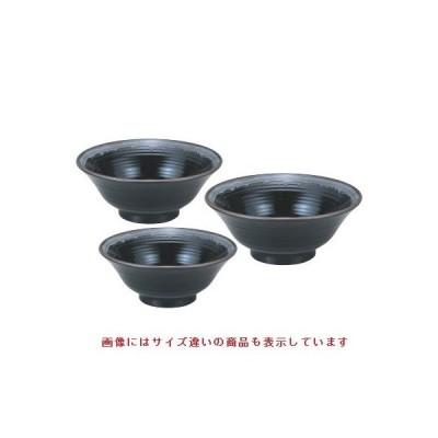 鉢 武蔵鉢(小)ゆず天目 高さ67 直径:165/業務用/新品