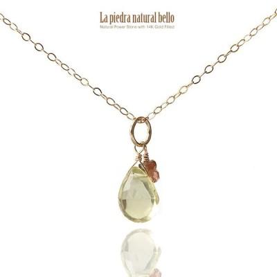 レモンクォーツ&アンダリュサイト 14KGF ネックレス [La piedra natural bello-50][国内直送] 天然石 パワーストーン ジュエリー