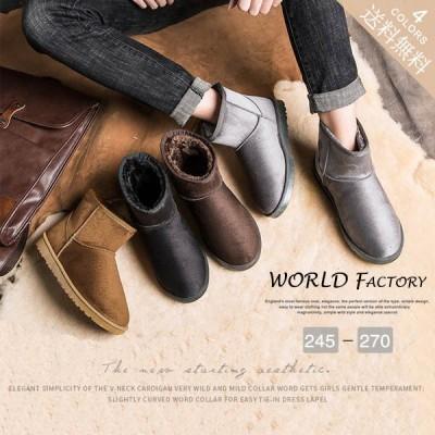メンズ ブーツ 防寒ブーツ スノーブーツ 裏起毛 スノーシューズ ショートブーツ あったか スエード靴 秋冬 2020年新作