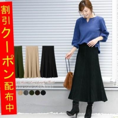 ニットフレア マキシ丈 花びら裾 リブニット フレアスカート24sl6487