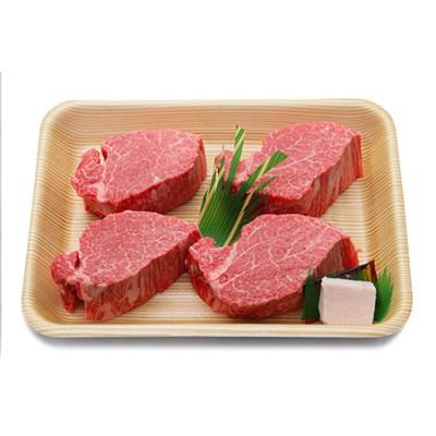 【2609-0091】【とちぎ和牛】ヒレステーキ 約150g×4枚