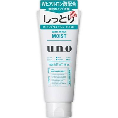 資生堂 UNO ウーノ ホイップウォッシュ モイスト 130g