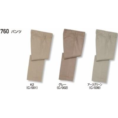 760 パンツ(自重堂) 70~106 綿100%