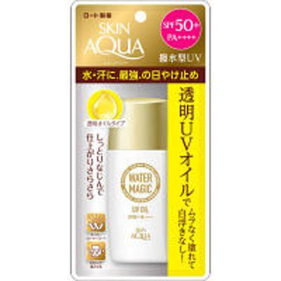 ロート製薬スキンアクア ウォーターマジック UVオイル SPF50+/PA++++ 50ml ロート製薬