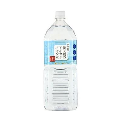 金城の華 純天然のアルカリイオン水 ( 2L*8本入 )/ 金城の華