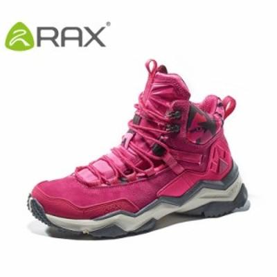 Rax 女性ハイキングブーツ 防水 トレッキングシューズ 軽量 登山ブーツ 滑り止め 屋外スポーツ 靴 ローズピンク 39 24.5cm