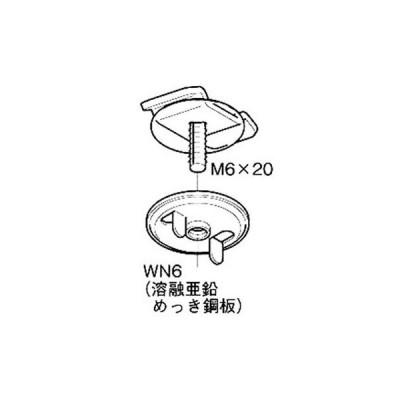 レースウェイ(開口下向き用器具取付金具) ネグロス電工 DK1-6