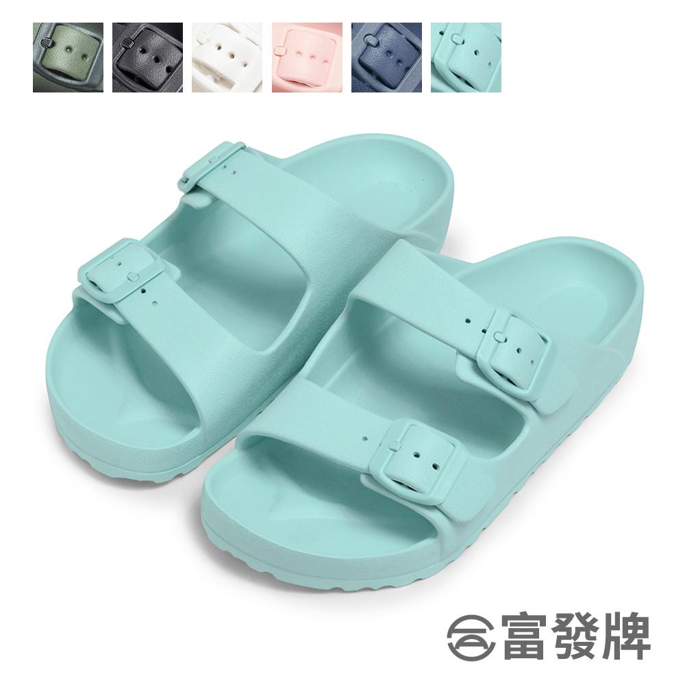 輕量造型防水兒童拖鞋-黑/白/藏青/粉/軍綠/湖水綠  3SH01