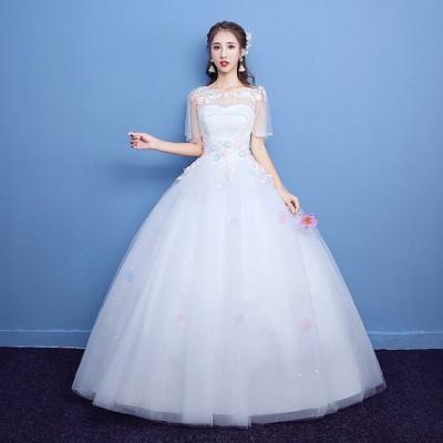 ウエディングドレス花嫁 結婚式 披露宴 二次会 パーティードレス Aラインタイプ 姫系トレス S-XXL