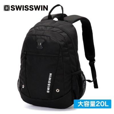 SWISSWIN リュック メンズ レディース リュックサック ブランド 通勤 通学 大容量 高校生 バッグ 旅行 サイドポケット 撥水 黒セール
