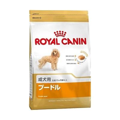 ロイヤルカナン BHN プードル 成犬用 3kg×2個