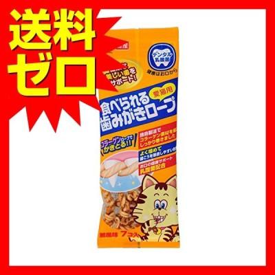 EB歯みがきロープ愛猫用7個 アース バイオケミカル ( 株 ) キャットフード 歯磨き 歯みがき 猫 ネコ ねこ キャット cat 商品は1点の価格になります