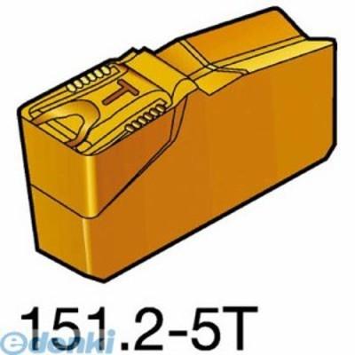 サンドビック [N151.24008405T] サンドビック T-Max Q-カット 突切り・溝入れチップ 1125 (10入)