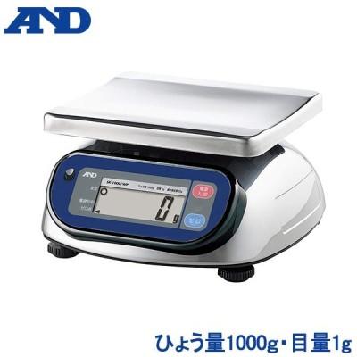A&D 防水デジタルはかり 測り 計り 秤 デジタルスケール 検定付き ひょう量1000g 目量1g SK-1000iWP-A