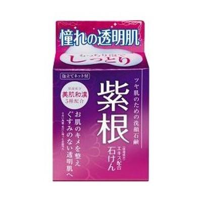 紫根エキス配合石けん 80g