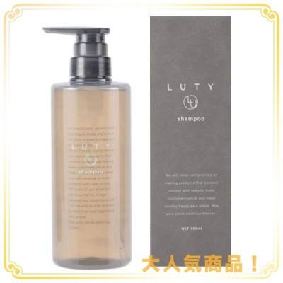 LUTY ルーティー シャンプー [ アミノ酸系 CMC補給 / こだわり保湿・美容成分 60種類] 無添加 ゴールデン ホホバオ
