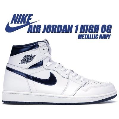 NIKE AIR JORDAN 1 RETRO HIGH OG white/m.navy 555088-106 ナイキ エアジョーダン 1 ハイ OG スニーカー AJ1 METALLIC メタリックネイビー AJ1