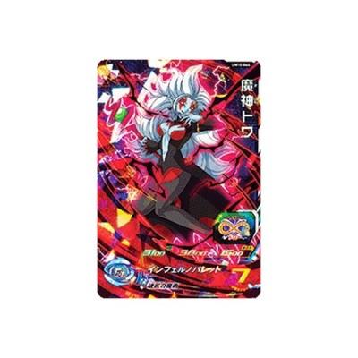 スーパードラゴンボールヒーローズ UM10-044 SR 魔神トワ 【ユニバースミッション10弾】 【スーパーレア】