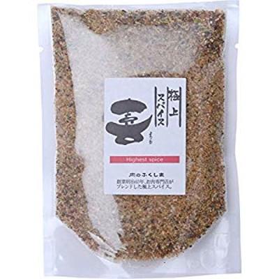 【 福島精肉店 】 万能 極上スパイス 塩コショウ 喜 袋入り80g ×5個