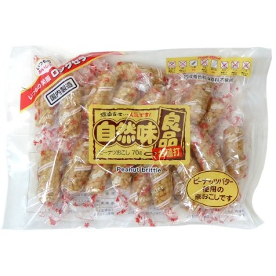 江口製菓 自然味良品 ピーナツおこし 70gX12袋 合成着色料・保存料不使用