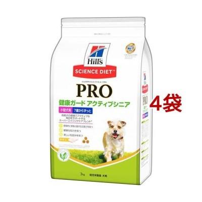 サイエンス・ダイエット プロ 小型犬用 健康ガードアクティブシニア チキン ( 3kg*4袋セット )/ サイエンスダイエット