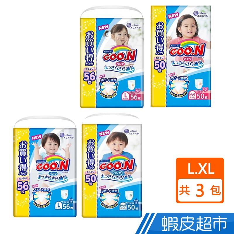 GOO.N日本大王 褲型增量版 L/XL 男女 3包/箱 廠商直送