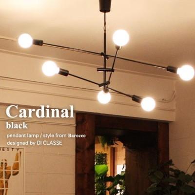 カーディナル ペンダントランプ 6灯 ダイニング照明 di-lp3122