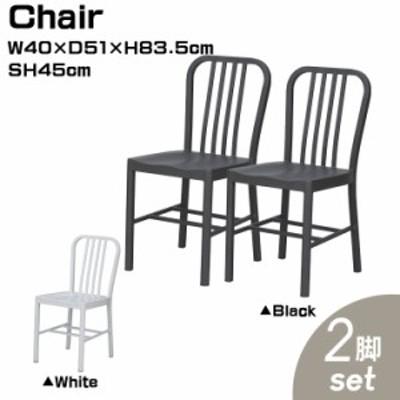 【同色2個セット】 チェア ダイニングチェア 幅40cm 椅子 いす 食卓椅子 チェアー ダイニングチェアー シンプル モダン スチール リビン