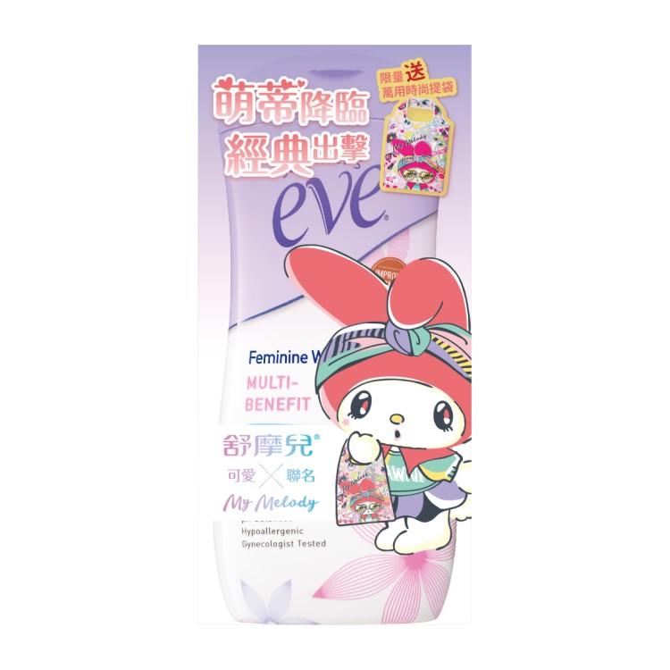 EVE舒摩兒品牌聯名限定組