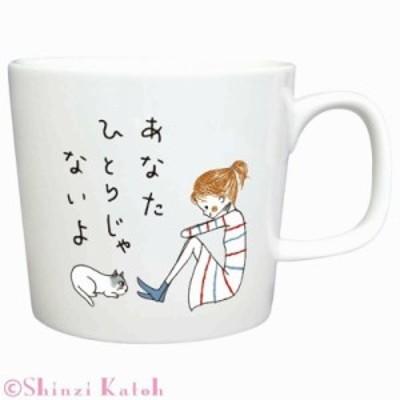 Shinzi Katoh Cheri マグ あなたひとりじゃないよ ARK-1483-2  コーヒー お茶用品[▲][AB]