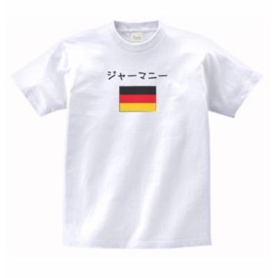 デザイン Tシャツ ジャーマニー 白