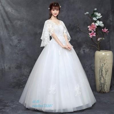 ウェディングドレス 結婚式 二次会 安い ホワイト 花嫁 白ドレス ロングドレス 披露宴 パーティードレス ウェディング プリンセスドレス 編み上げ 袖あり