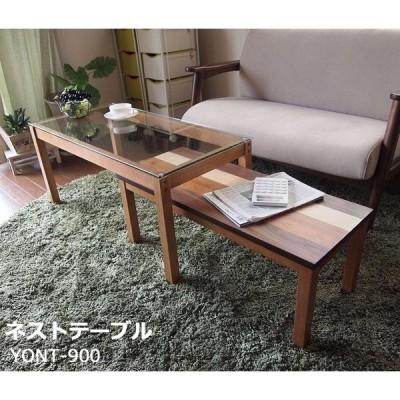ネストテーブル ガラス 90cm幅 おしゃれ センターテーブル リビングテーブル ガラステーブル 木製 コンパクト YOGEAR ヨギア YONT-90 北欧