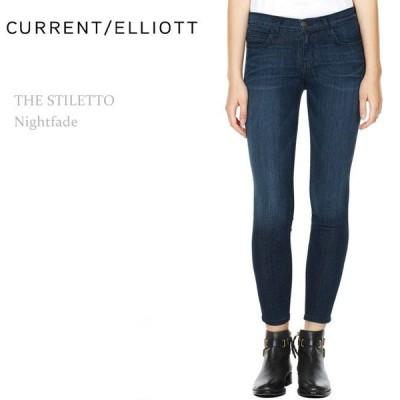 【SALE】【50%OFF】Current Elliott カレントエリオット THE STILETTO Nightfade スキニー クロップドスキニー