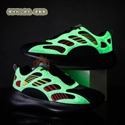 背が高くなるシークレッ レジャー靴 身長5cm UP 誰にもバレずに身長アップ   滑り止  通気   軽量設計  レジャー靴   個性的な夜光  運動靴