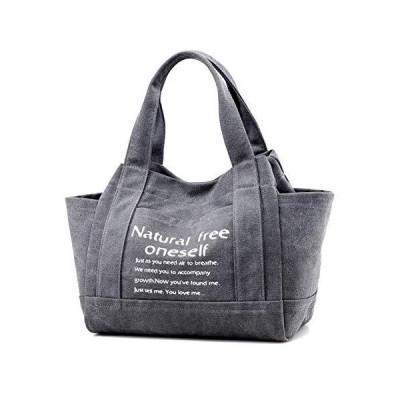 FUPUTWO トートバッグ キャンバス 大容量 エコバッグ 肩掛け 手提げ a4 買い物バッグ (グレー)
