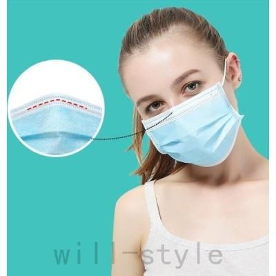不織布マスク50枚3層構造不織布マスク使い捨てマスクウイルス花粉ハウスダスト風邪大掃除飛沫防止予防抗菌大人用