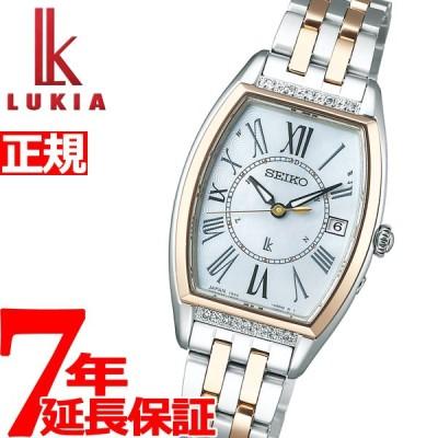 店内ポイント最大35倍!ルキア セイコー 電波 ソーラー 腕時計 レディース SSVW180