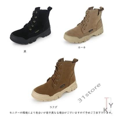 靴 カジュアルシューズ レースアップ 美脚 歩きやすい 秋冬 クリスマス ギフト