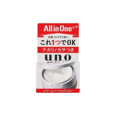 資生堂 uno(ウーノ) クリームパーフェクション 90g