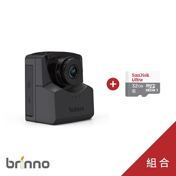 【贈32G記憶卡】Brinno TLC2020 縮時攝影機 TLC2020 攝影 工程 縮時 原廠公司貨
