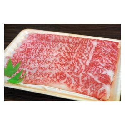 G50-02 特選飛騨牛ロースすき焼き用 1kg