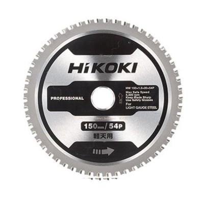 HiKOKI チップソー 150mm 軽天用 0037-7219